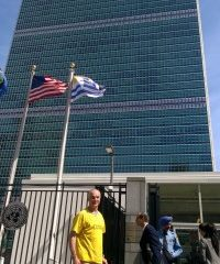 Mark Meyrick at the United Nations in New York