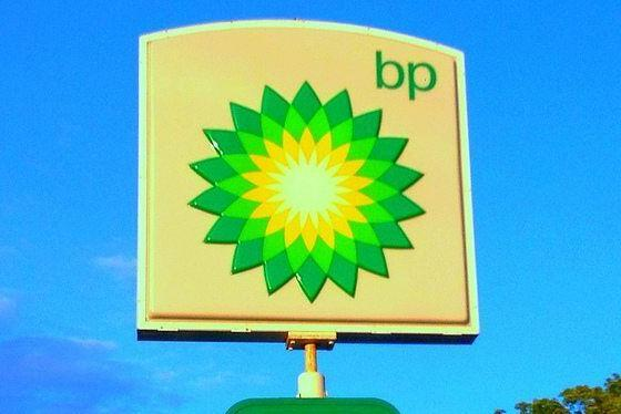 Safety Fears Raised By Leaked BP Report