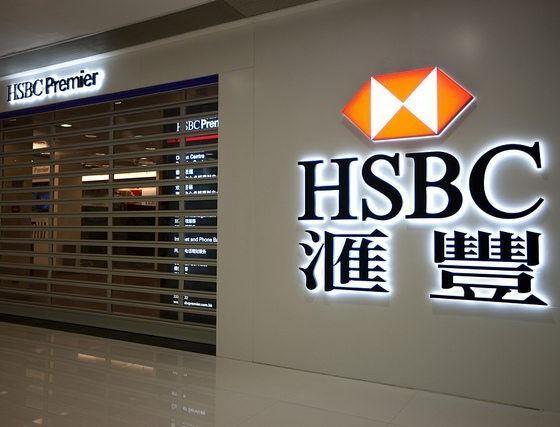 New Report Exposes HSBC As The Bank Responsible For Indonesian Deforestation
